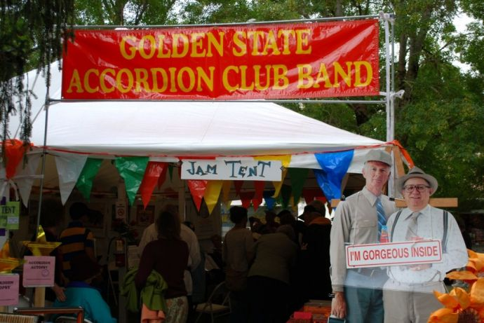 Accordion Jam Tent